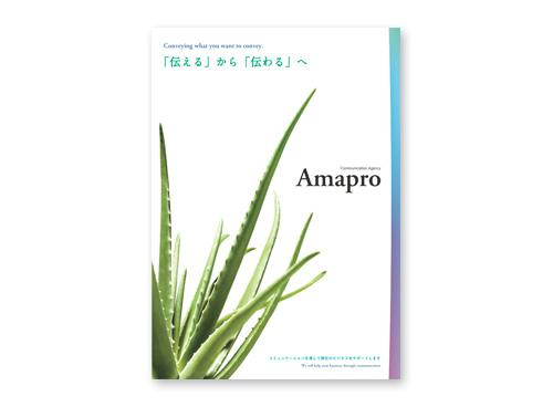 amapro_cp