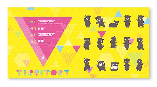 cd_territory_2