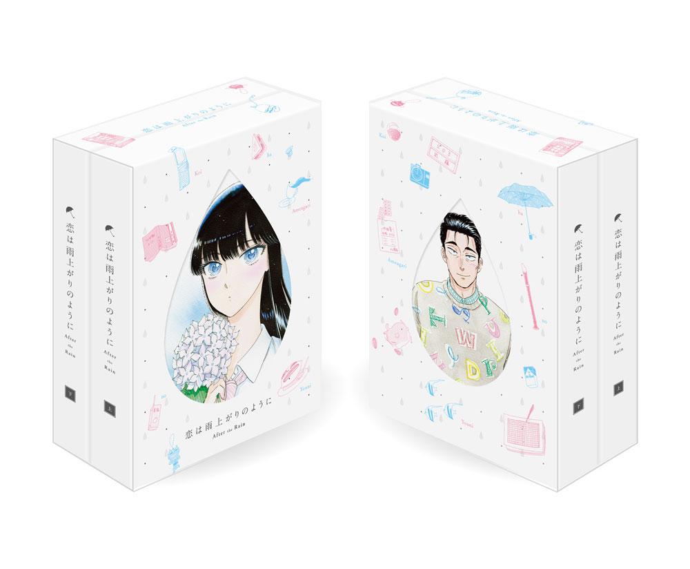 恋雨パッケージ購入特典
