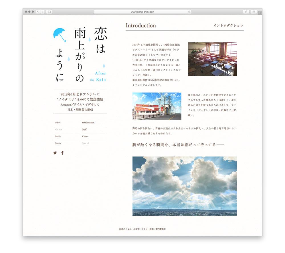 ka_web2