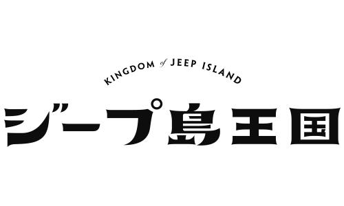 ジープ島王国 ロゴ