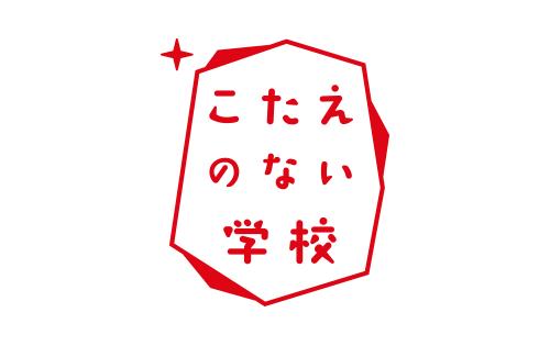 lg_kotae