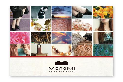 monami-DM