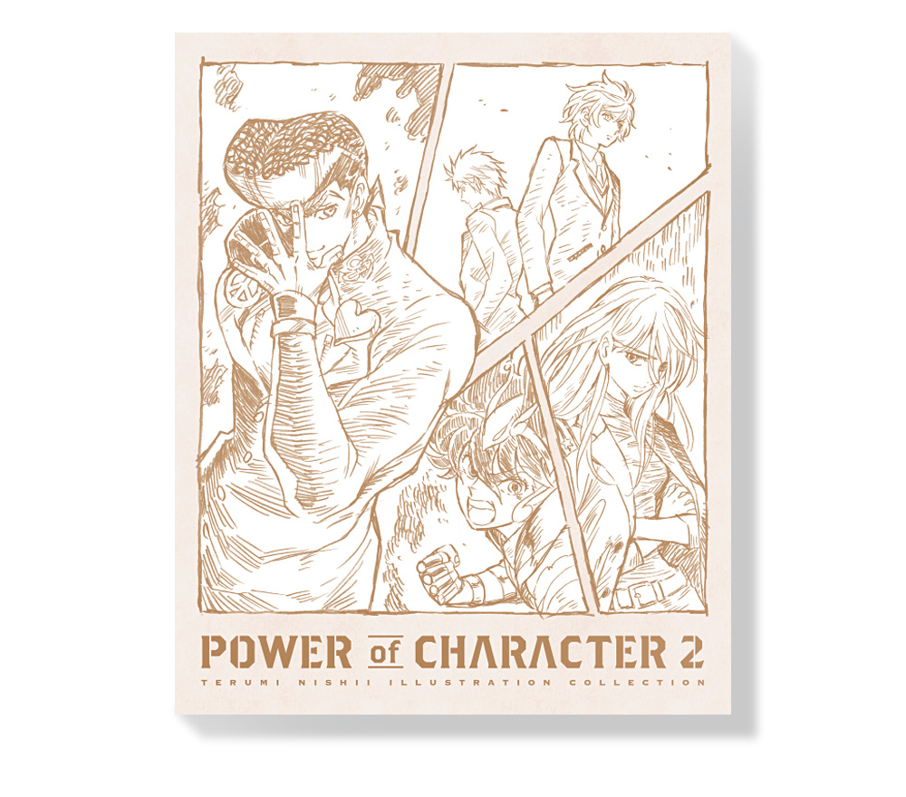 Power of Character 2