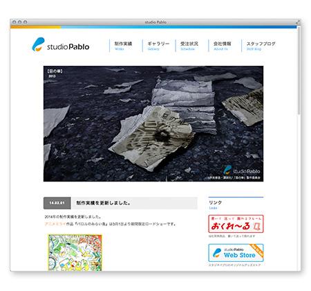 pablo_web1