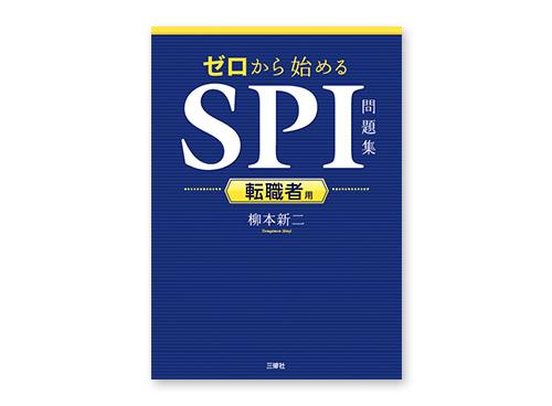 spi2_1