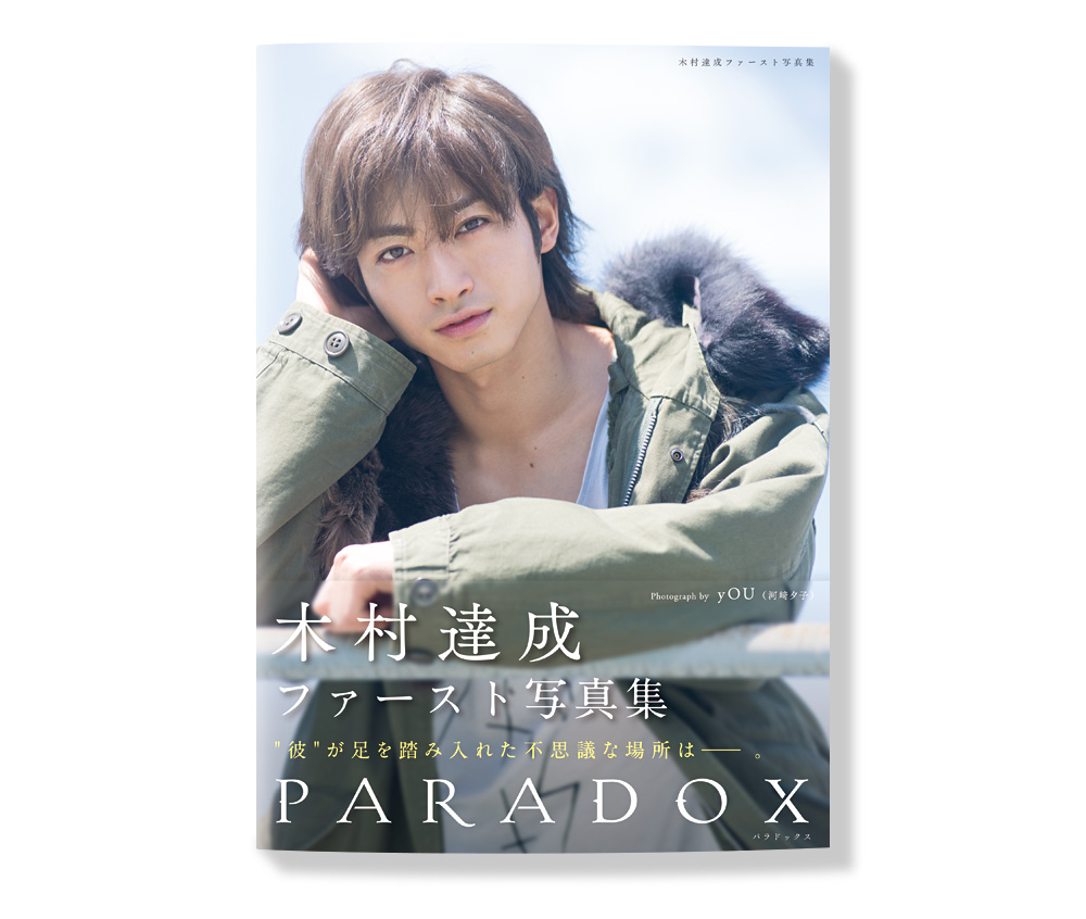 tk_book