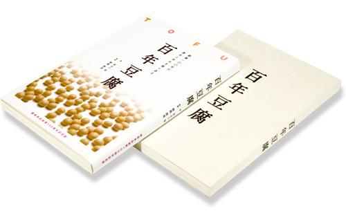 tofu100