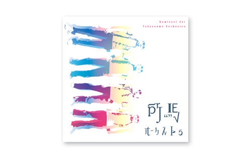 tokorouma_1