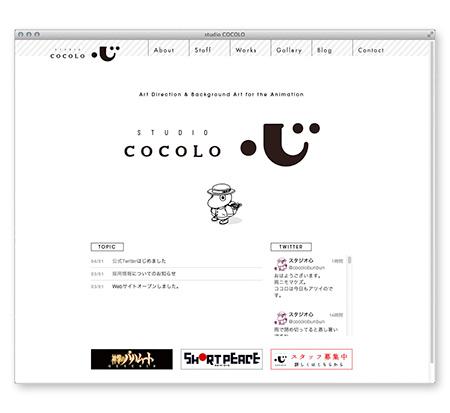 web_cocolo1