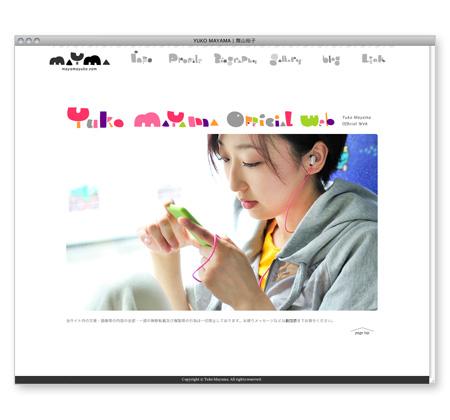 web_mayma12