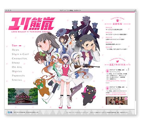 web_yurikuma_1