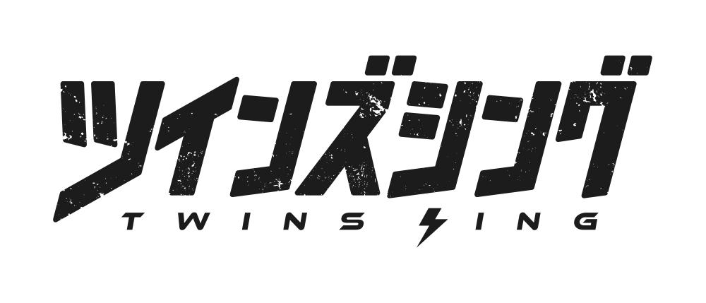 ツインズシングロゴ